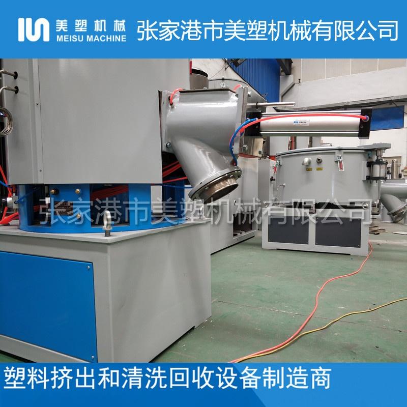 PVC高速混合机 (129).jpg