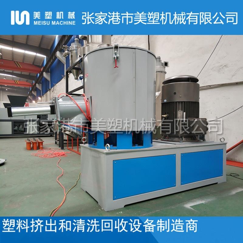 PVC高速混合机 (126).jpg