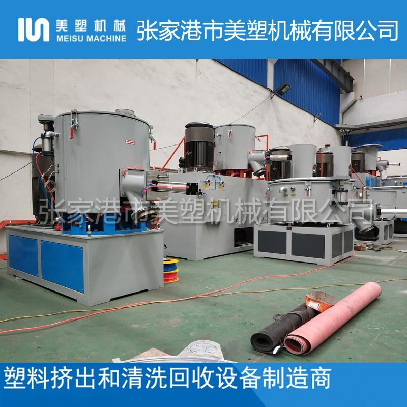 PVC高速混合机 (125).jpg