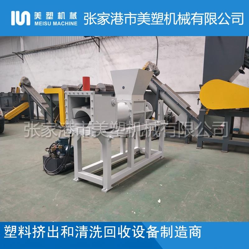 PE薄膜带水料拧干机-高产节能薄膜挤水机3_800x800.jpg
