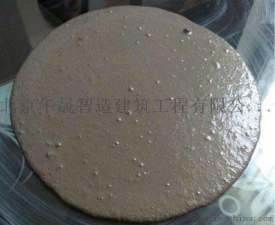 重力式砂浆