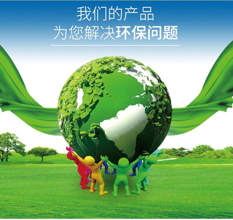 山东新款立式环模颗粒机 厂家供应560颗粒机模具114257492