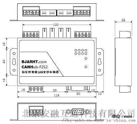 工业CAN光纤收发转换光端机114866582