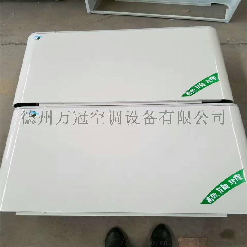 卧式明装风机盘管生产厂家840077572
