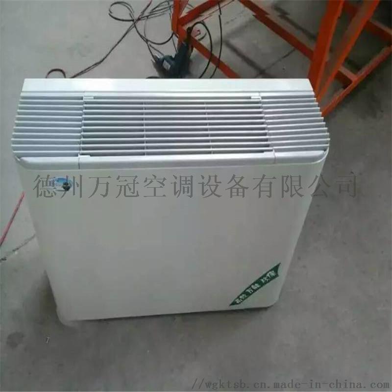 低噪音风机盘管    中央空调风机盘管840085982