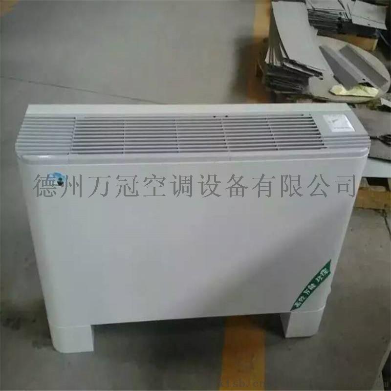 低噪音风机盘管    中央空调风机盘管840085972