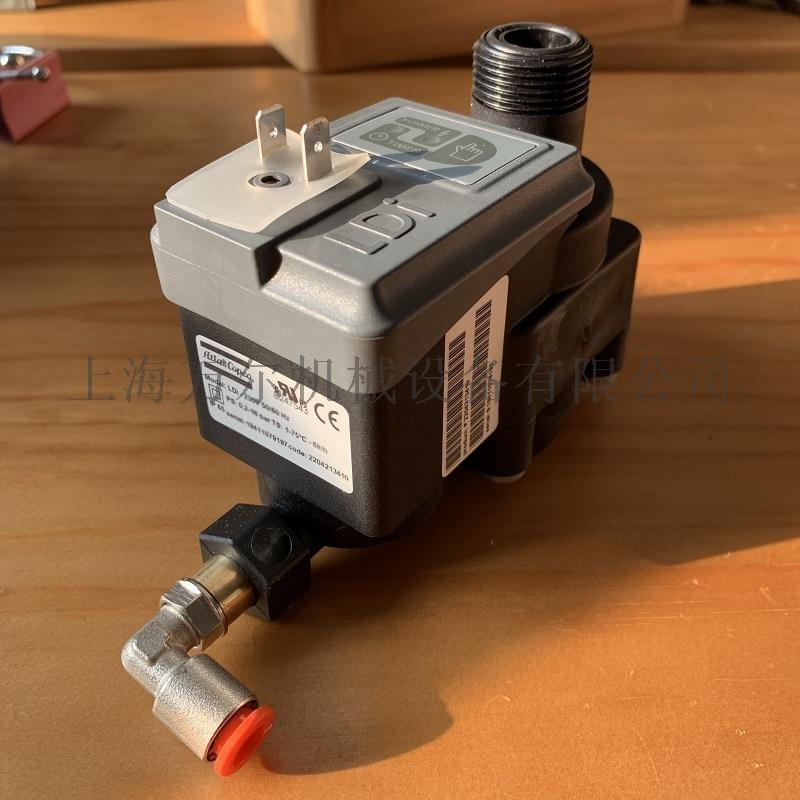2204213410 LDI 230V电子排水阀5.JPG