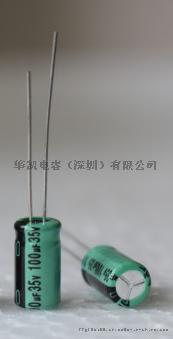 小型化長壽命低阻抗品電容115034335