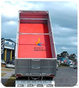 厂家定做陕汽德龙自卸车车厢衬板耐磨防粘料滑板52131832