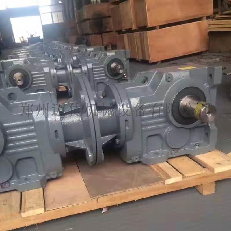 RSKF四大系列硬齿面斜齿轮减速机 (1).jpg