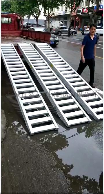 叉车专用铝梯上下卡车铝合金爬梯114450125