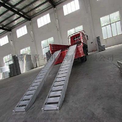 叉车铝爬梯4米/6米4吨6吨8吨10吨115125785