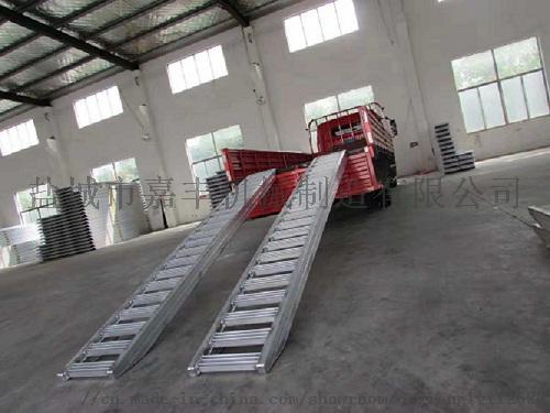 叉车铝爬梯4米/6米4吨6吨8吨10吨115125795