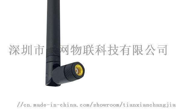 WIFI全向高增益天線2400~2500MHz82643765