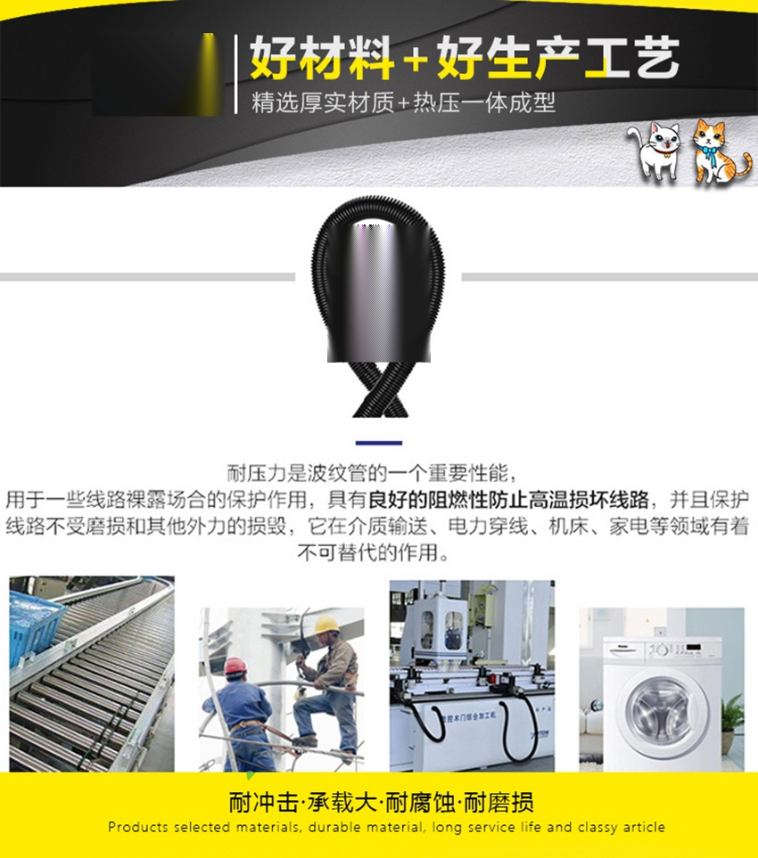 PP 波纹管塑料软管塑料软管波纹管电线管103773845