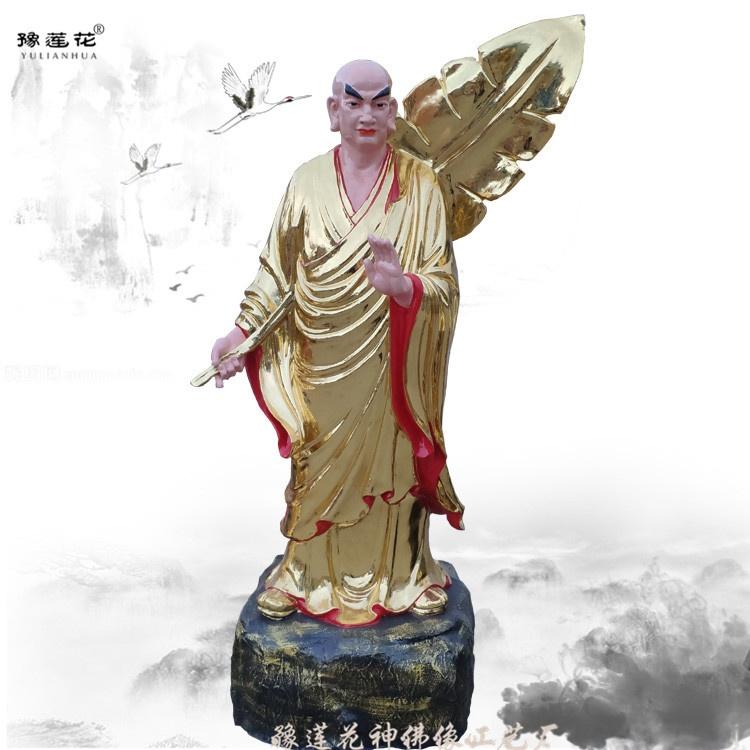 750-十八罗汉-2.jpg