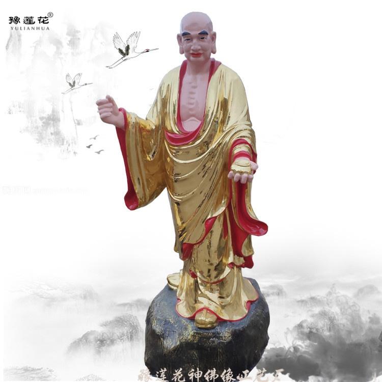 750-十八罗汉-9.jpg