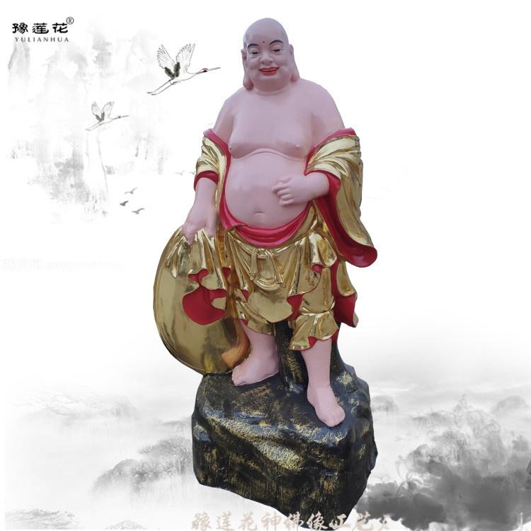 750-十八罗汉-13.jpg