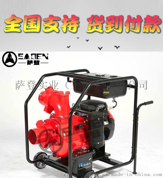 高揚程污水泵自吸泵汽油抽水機家用6寸大流量抽水泵849432455