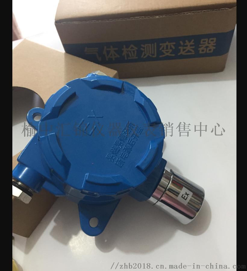 西安多种气体四合一气体检测仪13891857511841126622