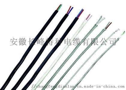 安徽长峰屏蔽补偿导线KX-GA-VVP857524275