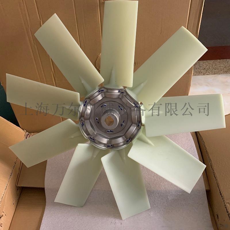 1614928500 风扇叶子2.JPG