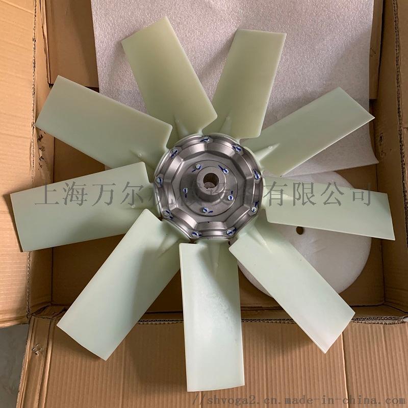1614928500 风扇叶子.JPG
