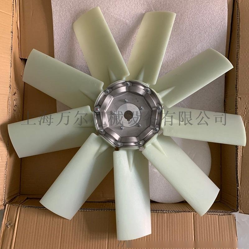 1614928500 风扇叶子1.JPG