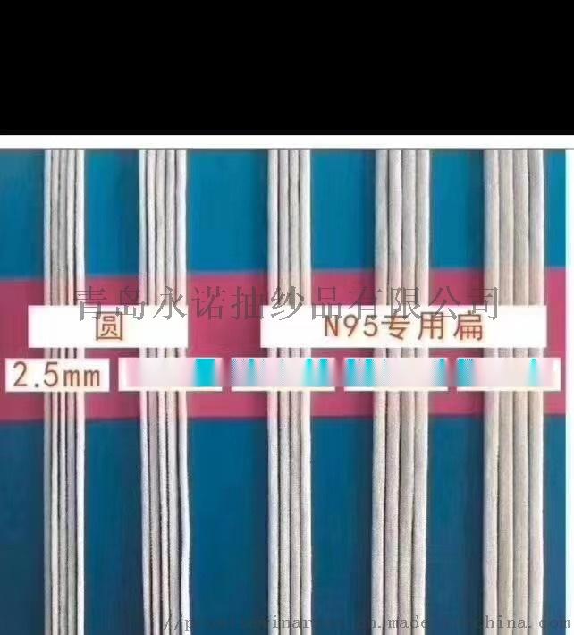 mmexport1588436342222.jpg