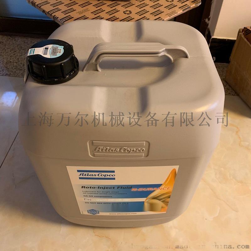 1630091800半合成油20升3.JPG