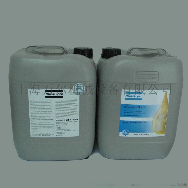 2901052200 礦物油 - 副本.jpg