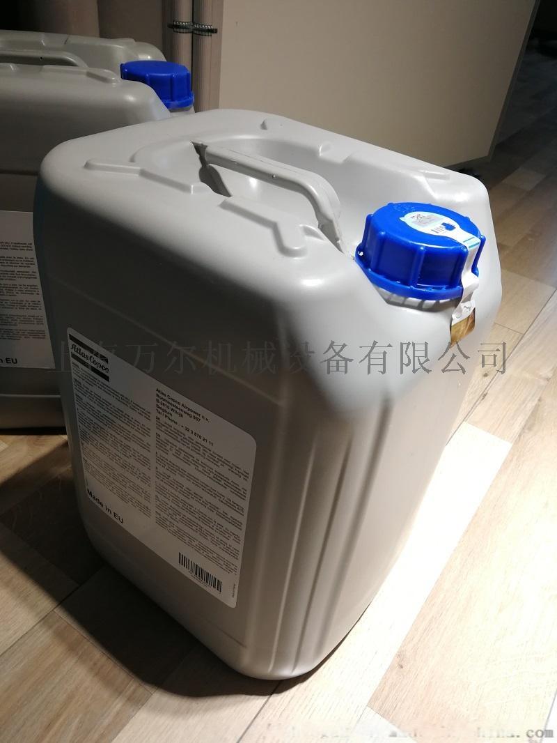 2908850101無油機油3.jpg
