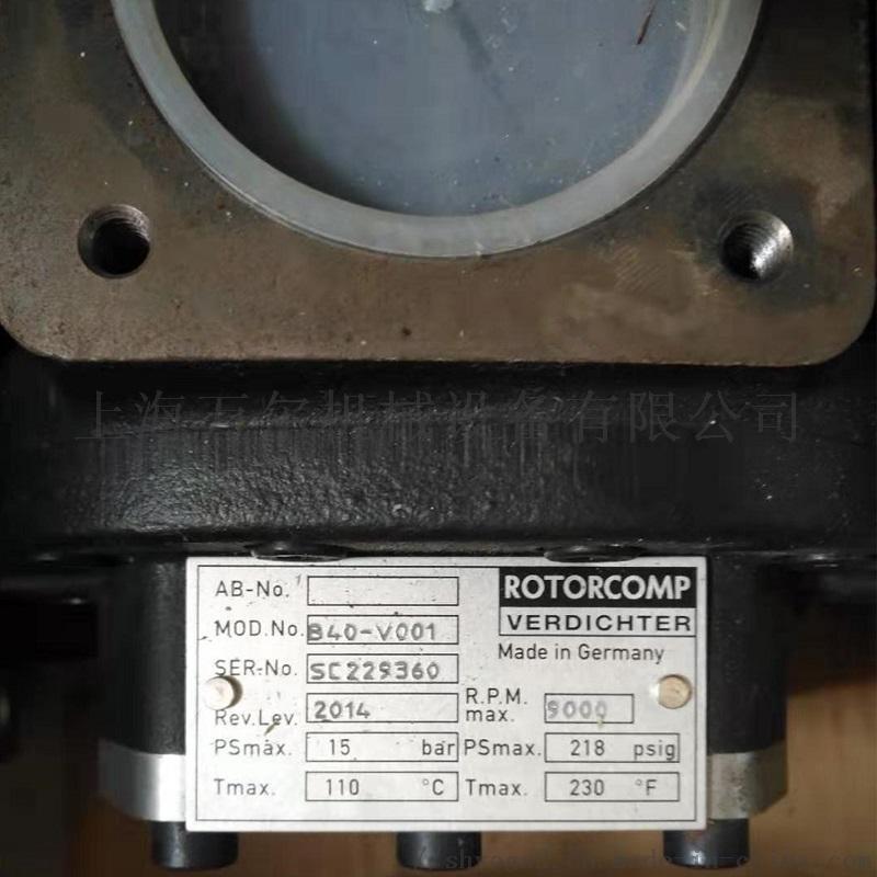 B40-V001机头.jpg