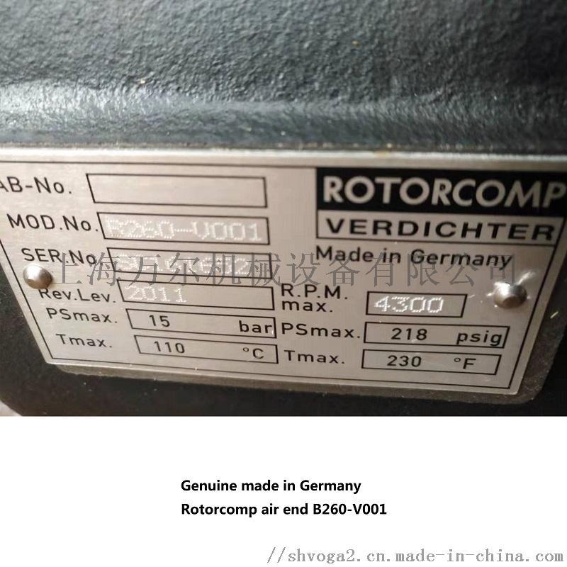 B260机头1.jpg