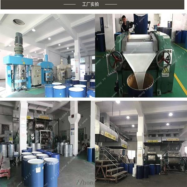 工厂图片.jpg