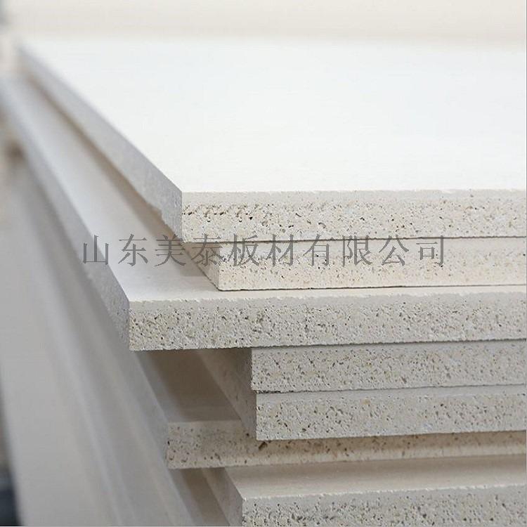 防火玻镁板硫氧镁无机板不燃板阻燃板装修吊顶857988505