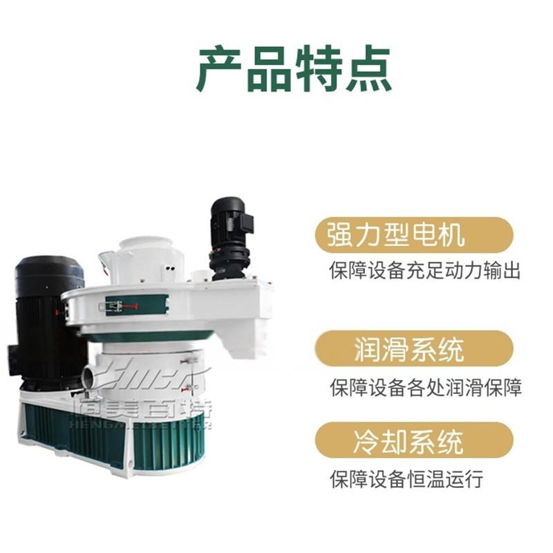 鋸末稻殼壓制 壓製顆粒成型木屑顆粒機 生物質顆粒機 可配置線839858392