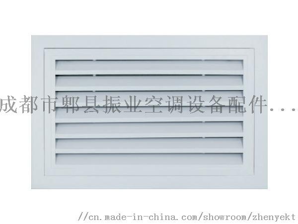 四川成都百叶风口生产厂家批发价格853227995