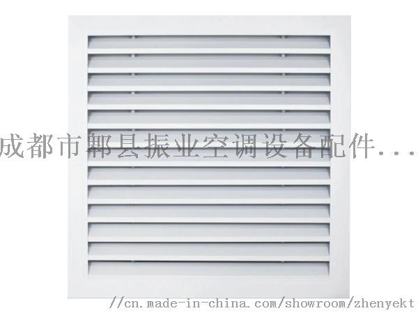 四川成都百叶风口生产厂家批发价格853227985