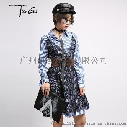 TB1BMBAoZjI8KJjSsppXXXbyVXa_!!0-item_pic.jpg_430x430q90.jpg