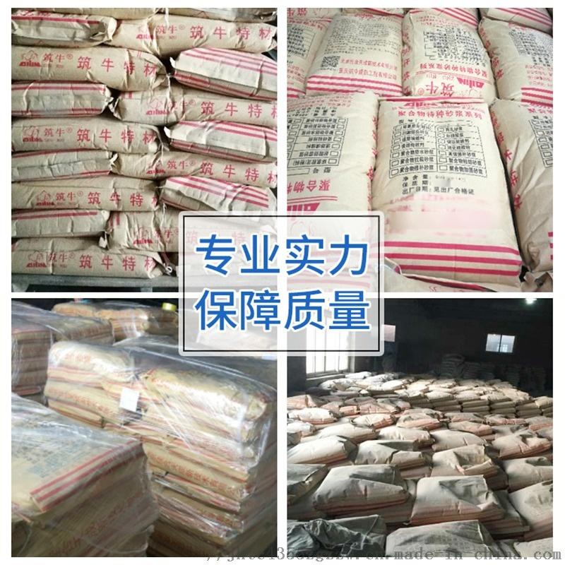 潼南灌浆料零利润销售-筑牛牌CGM灌浆料厂家838718635