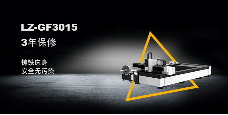 金屬光纖鐳射管板一體機 板材管材切割兩用115770892