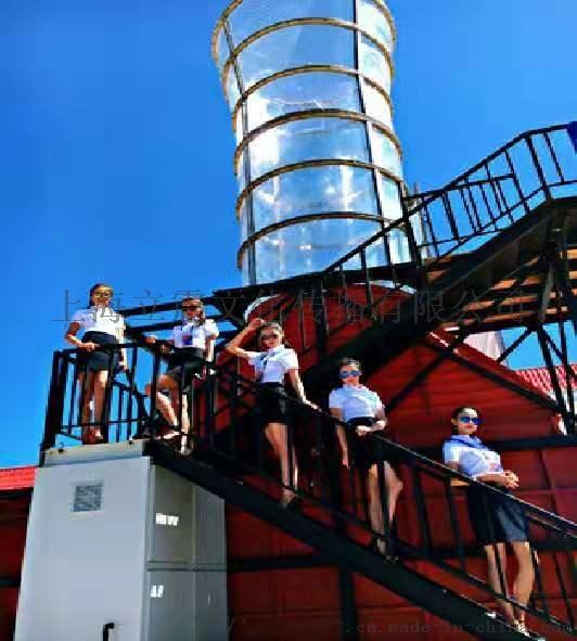 飞行体验风洞设备制作出租出售838745152
