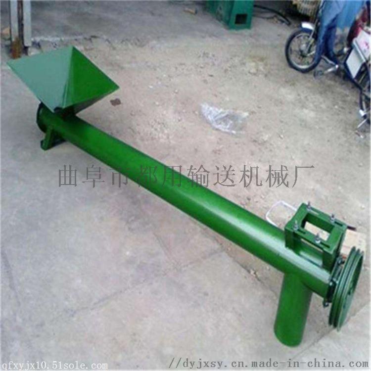 青岛粉料提升机加工 大管径颗粒上料机LJ106336022