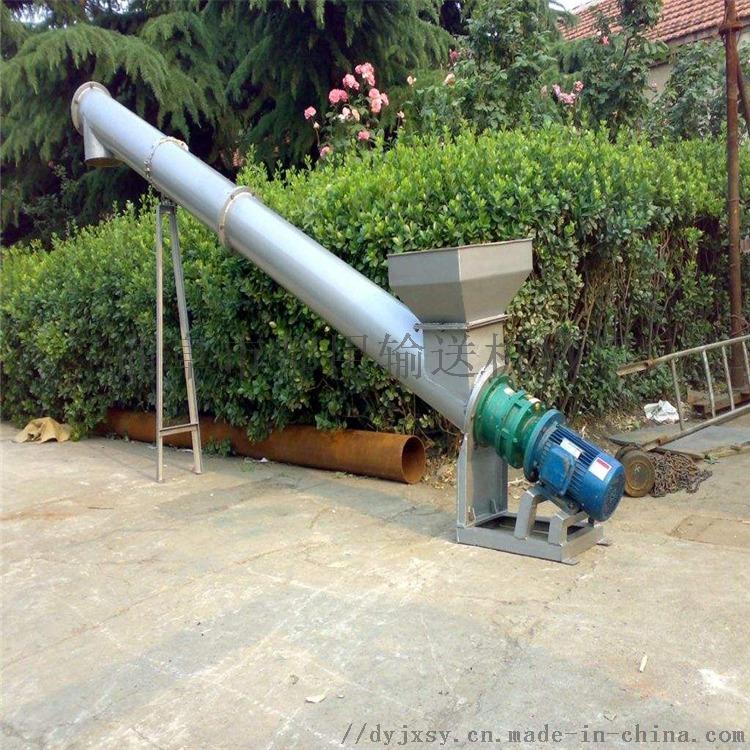 青岛粉料提升机加工 大管径颗粒上料机LJ106336092