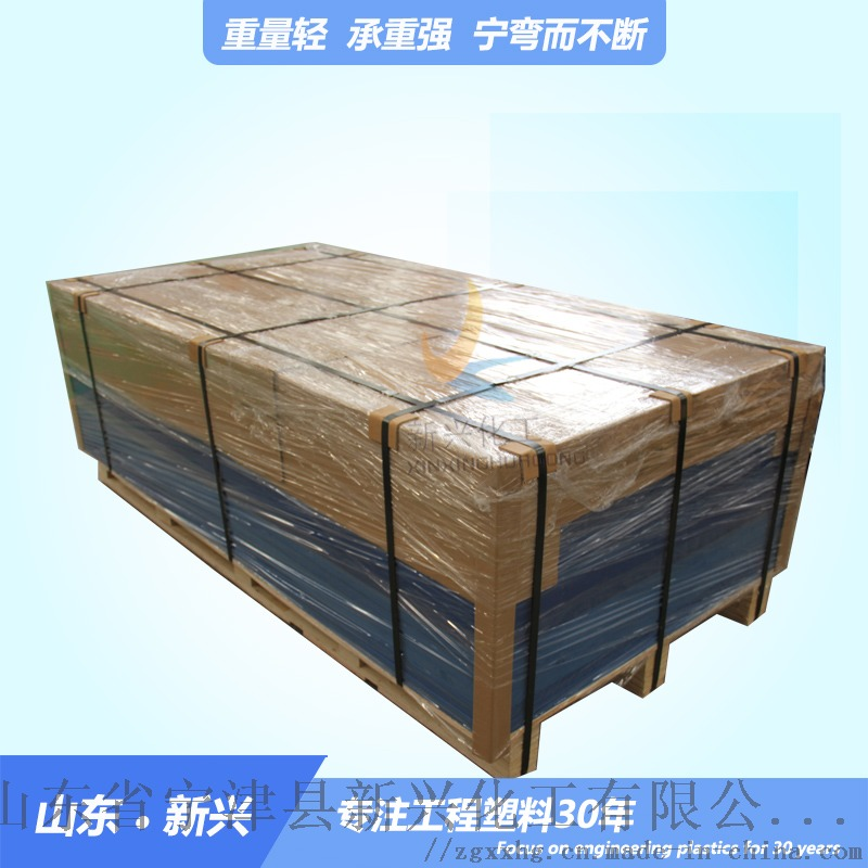 绝缘超高分子量聚乙烯板A防静电超高分子量聚乙烯板115418362