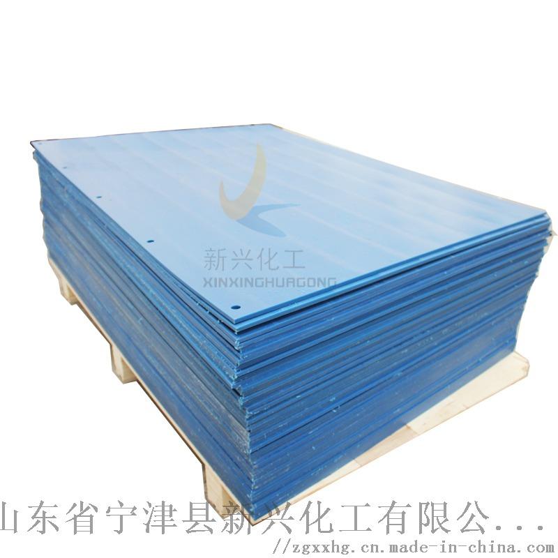 绝缘超高分子量聚乙烯板A防静电超高分子量聚乙烯板115418092