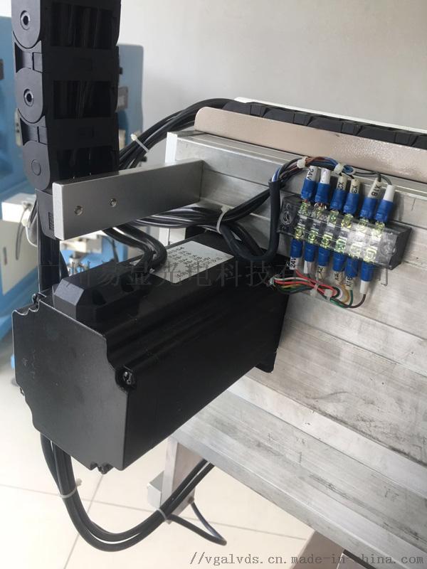 DY-80120S 高精密混合伺服平面絲印機3.jpg