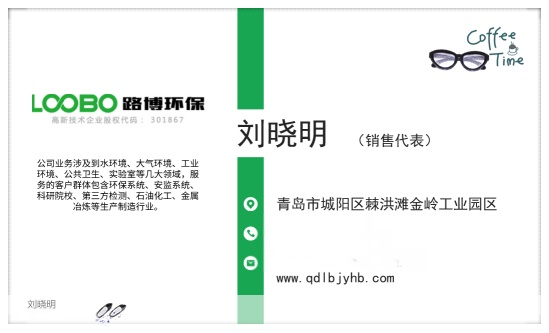 德图testo350_X、y射线检测仪,华瑞多气体检测仪【价格,厂家,求购,使用 ...