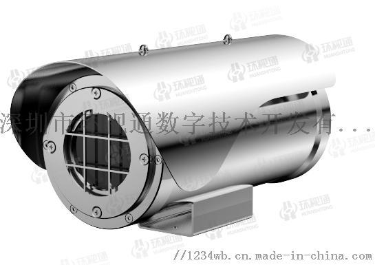定制热成像   机防爆一体化云台摄像机厂家842177112